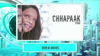 Bollywood Movies In 2020 | 9XM Newsic | Bade Chote