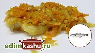 Как вкусно приготовить филе минтая?/ Нежное филе минтая с овощами на сковороде