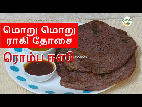How to make instant Ragi dosa in Tamil | Ragi Dosa Recipe in Tamil | Kelvaragu Dosai