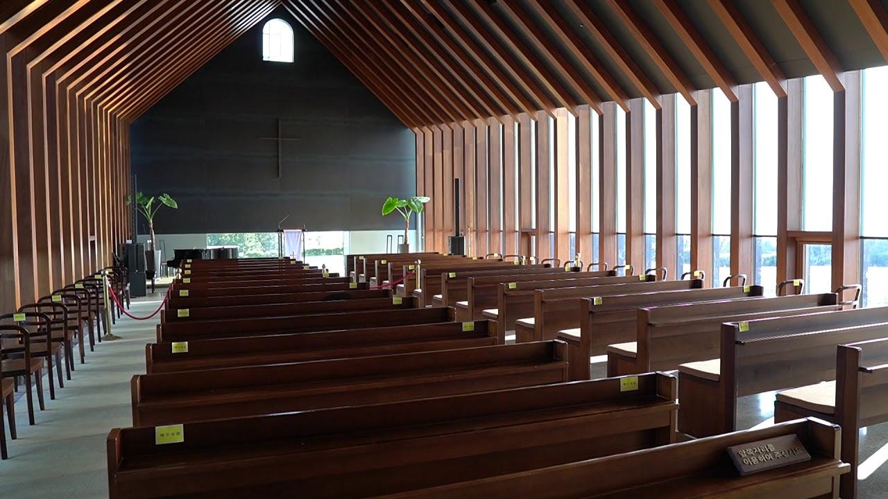 제주도 서귀포 방주교회