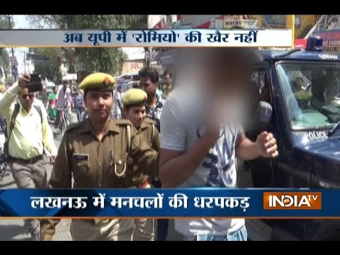 UP Police start Anti Romeo squad to protect women against eve teasers