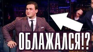 """Николай Соболев в """"Вечерний Ургант""""!"""