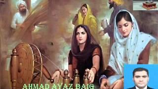 Chal Sade Pind  (Lok Geet)  - YouTube.flv