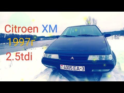 #2 Citroen XM. 1997г.(2.5tdi) 4K.