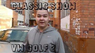 Classic show.  Тест-драйв volkswagen golf 2 1.3l