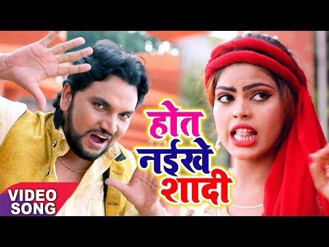 Gunjan Singh का सबसे हिट Chhath Geet | होत नईखे सादी | Shobhela Ghat Chhathi Maai Ke | Bhojpuri Song