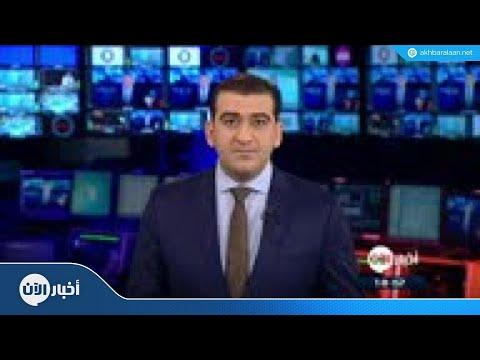 وئام الدخيل تدخل التاريخ كأول مذيعة سعودية  - نشر قبل 60 دقيقة