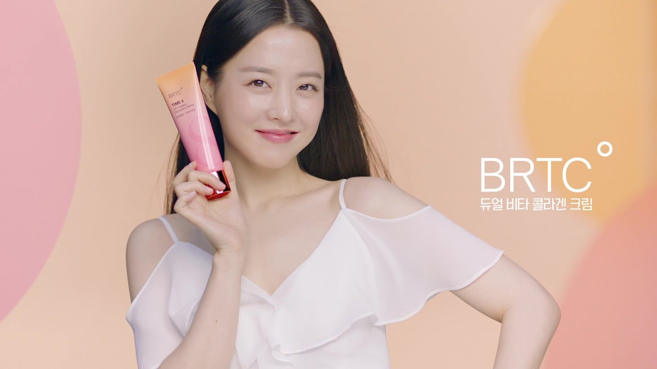 [BRTC/비알티씨] 박보영처럼 티없이 환한 피부, 비결이 궁금하시다구요?  (feat. 듀얼비타콜라겐크림)