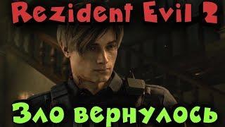 Зло вернулось   Игра Resident Evil 2 Стоит ли игра внимания