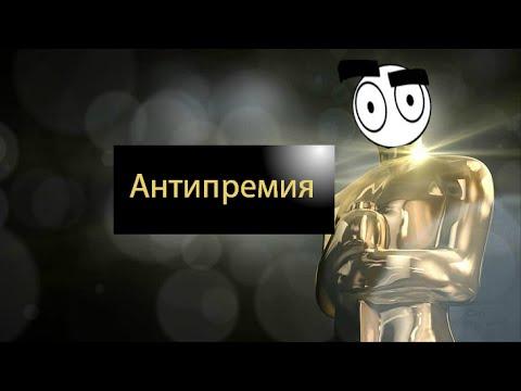 лэцплэй по русски