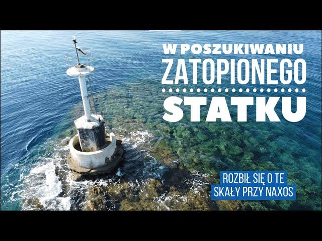Przygody na Naxos i nowa załoga Raphaelli / Odc. 59