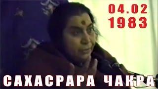 Шри Сахасрара чакра. 1983 г.