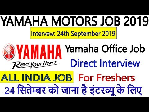 Private Job - Yamaha Motors Jobs 2019, For Freshers, No Fee, Interview On 24.09.2019