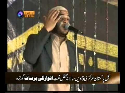 Asad Iftikhar son off iftikhar hussain tahir Maa De Shan -anwaar ki barsaat  Ansari Bro