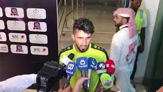 تصريح بشار رسن بعد مباراة الارجنتين والعراق