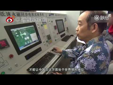 China warship Integrated electric propulsion