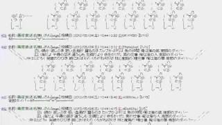 実況民大合唱!, 引用スレッド 5月4日【BS実況(NHK)】-連続テレビ小説「...