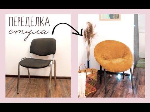 Reclining Office Chair Doovi
