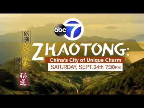 Zhaotong: China's City of Unique Charm Seg. 3