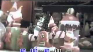 Khmer song - Ham chet nirk min ban (Ann Visal)
