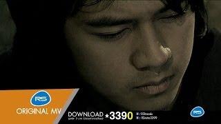 ใช้เบอร์เดิม : Dan-Beam (D2B) | Official MV