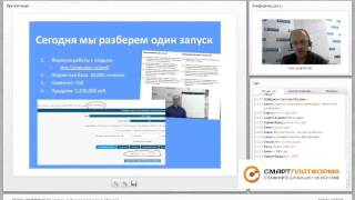 Александр Орлов - Эффективный e-mail маркетинг