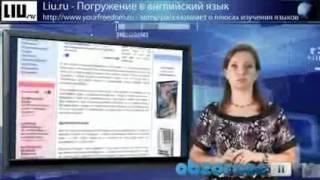видео Зачем изучать иностранные языки?