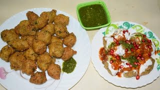 moong daal ke pakode quick recipe or dahi wada