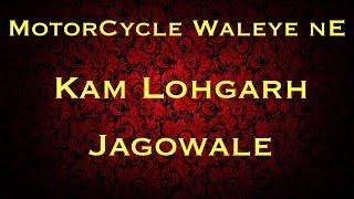 Motorcycle Waleya Ne || KAM LOHGARH Rmx