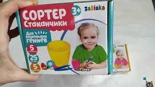 Сима-ленд во Владимире 9 выкуп март 2019