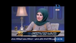 بالفيديو.. أول تعليق من محافظ القليوبية على «فساتين العرائس اليتيمات» | المصري اليوم