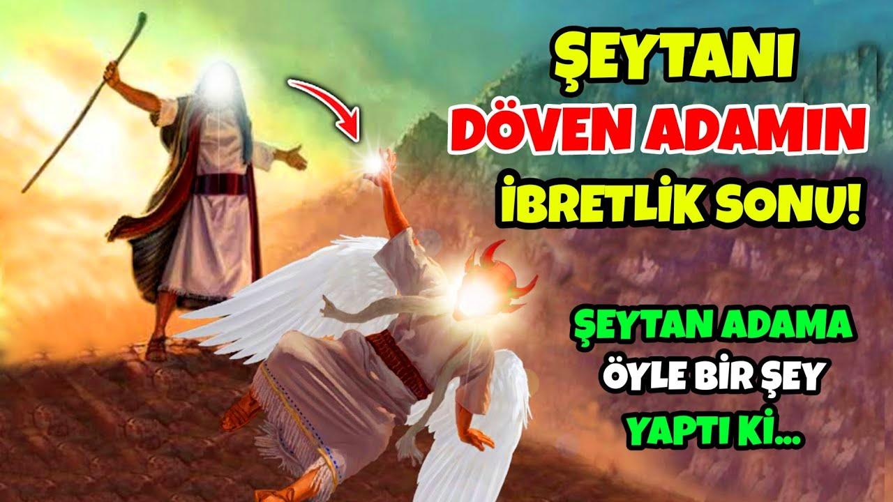 Şeytanı Döven Adama Şeytanın Ne Yaptığını Duyunca Şaşıracaksınız! İbretlik Hikaye #Oruç #Ramazan