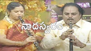 Nadhaswaram ll Vatapi Ganapathim baje ll Carnatic Music Instrumental ll Musichouse27
