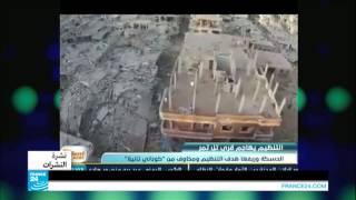 مسلحو داعش يسيطرون على قرى أشورية في مدينة الحسكة السورية