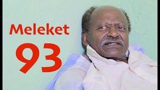 Meleket Drama - Part 93 (Ethiopian Drama)