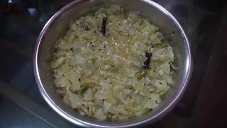 how to cook Ash gourd or chal kumra boti | easy tasteful recipe