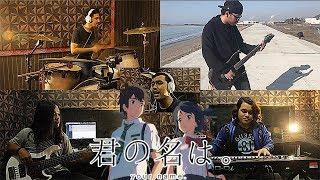 Soundtrack Kimi No Na Wa (Zen Zen Zense) 君の名は。[前前前世] Cover by Sanca Records ft Rahadiyan Haris