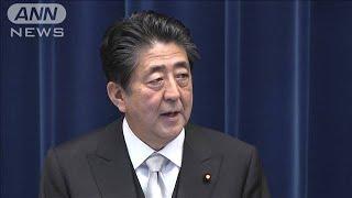 改造内閣が発足 安倍総理会見ノーカット(19/09/11)