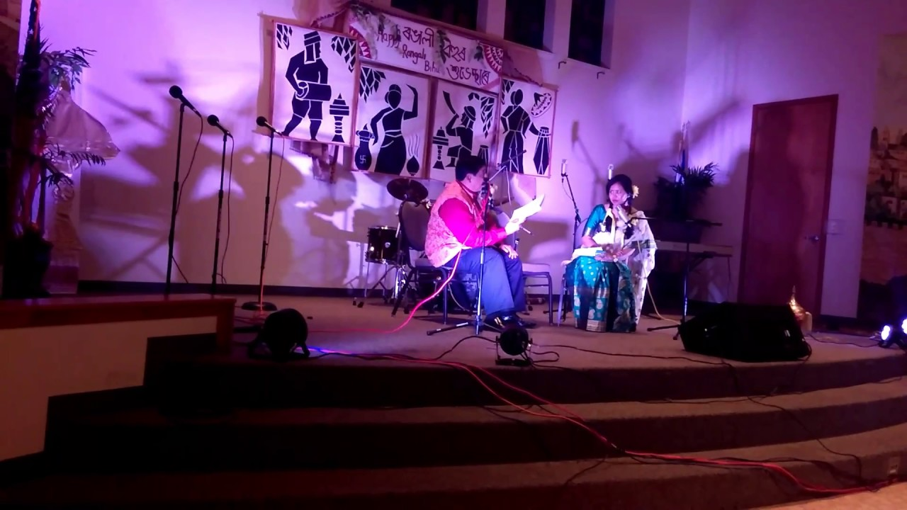2017 Rongali Bohag Bihu Skit By Gitartha Pathak Neha Kashyap Youtube