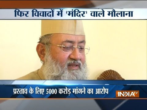 Salman Nadwi demanded Rs 5000 crore, land for resolving Ram temple dispute: Amarnath Mishra