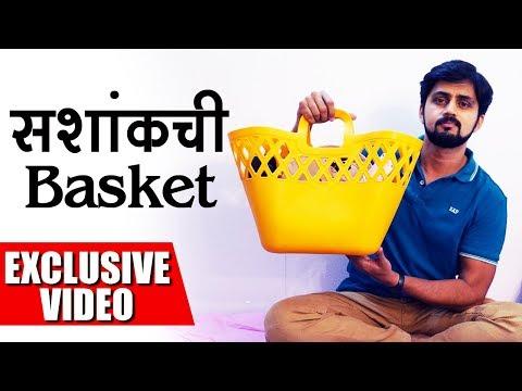 Shashank Ketkar Flaunts His Carry Basket | Aaron Marathi Movie 2018, He Man Baware