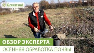 видео Нужна ли осенняя перекопка огорода