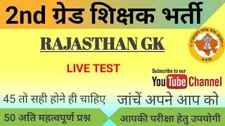 Rpsc 2nd Grade Gk// Rajasthan Gk Questions // live Test-26