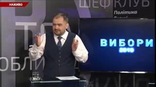 "Ток-шоу ""Выбои 2019""."