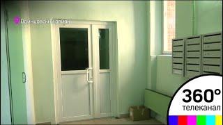 Тысячу подъездов приведут в порядок в Одинцовском районе в этом году