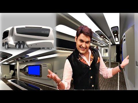 कपिल शर्मा की नई Vanity van देखिए। Kapil sharma PBH News