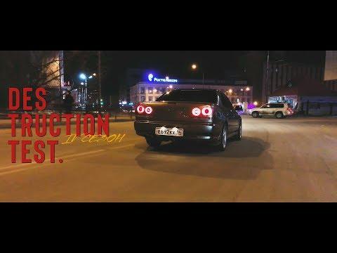 Nissan Skyline RB25. Городской спортсмен. DT#27