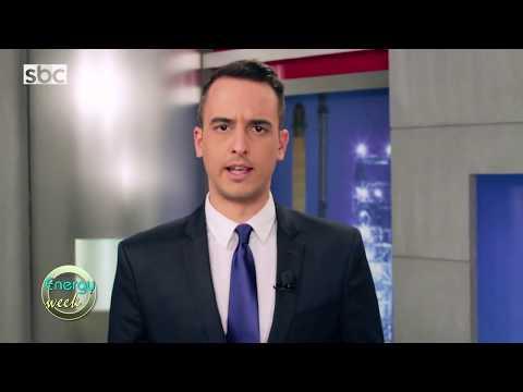 Energy week 16 | 16-03-18 | SBC TV