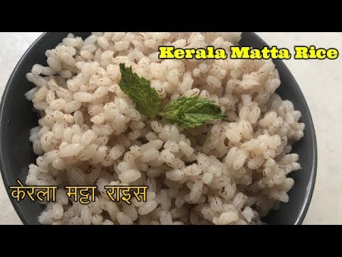 how-to-cook-kerala-matta-rice-in-pressure-cooker-(-red-rice)-|-butterfly-kitchen-|-indian-diet