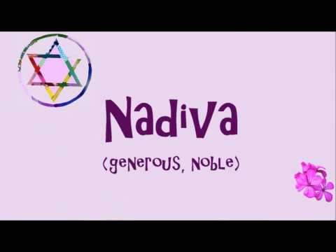 Coolest JEWISH BABY GIRL Names with Meanings! 🌺